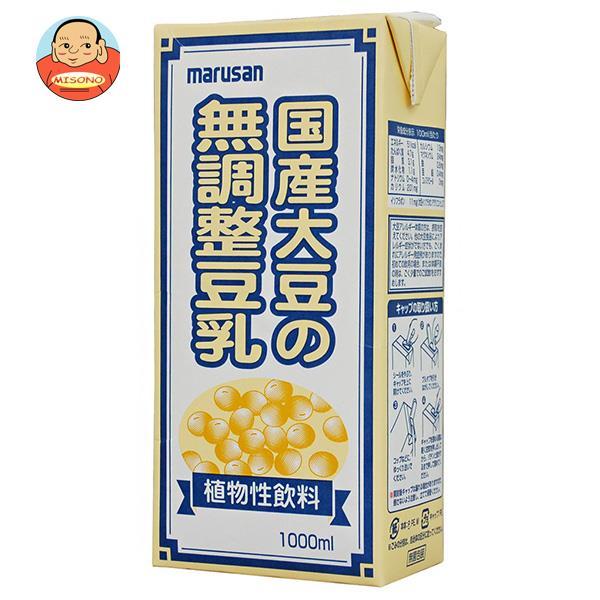 マルサンアイ 国産大豆の無調整豆乳 1000ml紙パック×6本入