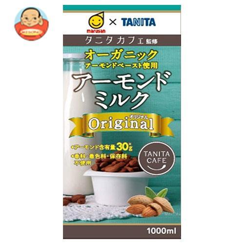 マルサンアイ タニタカフェ監修 アーモンドミルク オリジナル 1000ml紙パック×12(6×2)本入