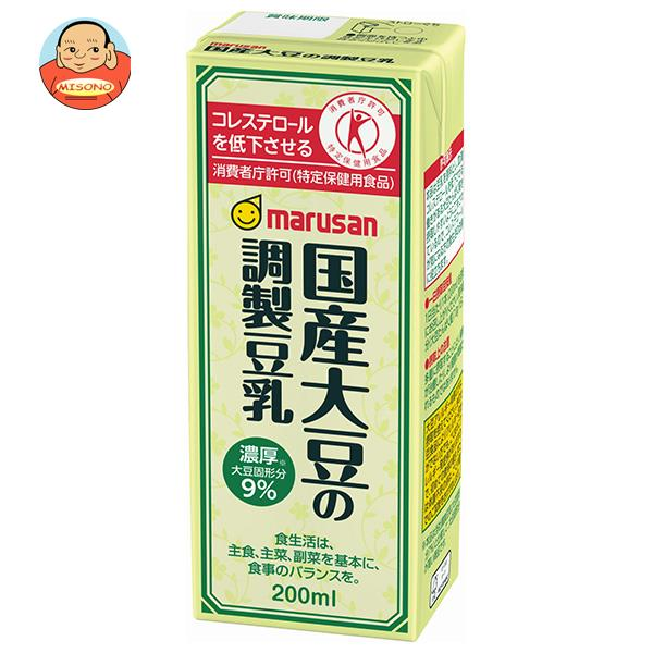 マルサンアイ 国産大豆の調製豆乳【特定保健用食品 特保】 200ml紙パック×24本入