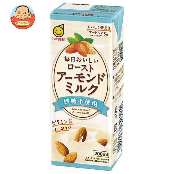 マルサンアイ 毎日おいしい ローストアーモンドミルク 砂糖不使用 200ml紙パック×24本入