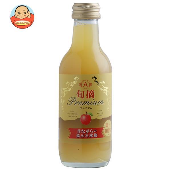 アルプス 旬摘プレミアム 昔ながらの飲める林檎 200ml瓶×24本入