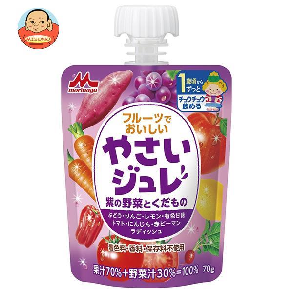 森永乳業 やさいジュレ 紫の野菜とくだもの 70gパウチ×36本入