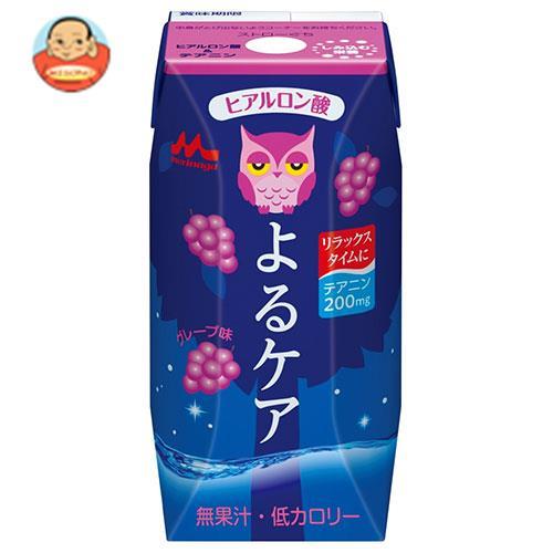 森永乳業 よるケア ヒアルロン酸 グレープ(プリズマ容器) 200ml紙パック×24本入