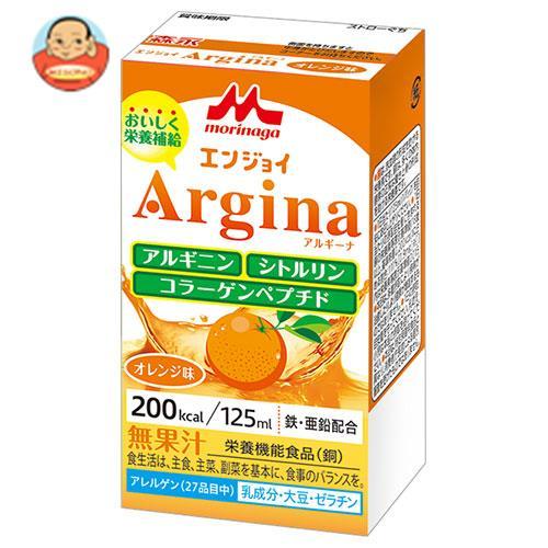 クリニコ エンジョイ Argina(オレンジ) 125ml紙パック×24本入