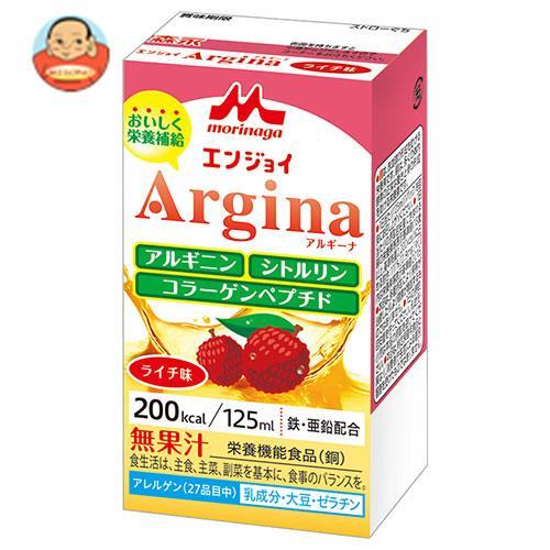 クリニコ エンジョイ Argina(ライチ) 125ml紙パック×24本入