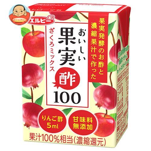 エルビー おいしい果実酢100 ざくろミックス 125ml紙パック×24本入