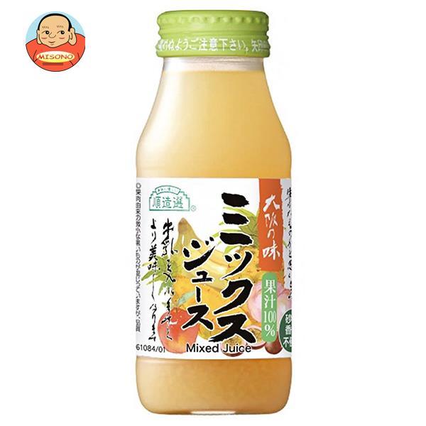 マルカイ 順造選 ミックスジュース 180ml瓶×20本入