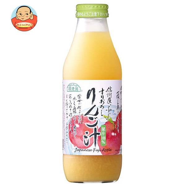 マルカイ 順造選 すりおろしりんご汁 500ml瓶×12本入