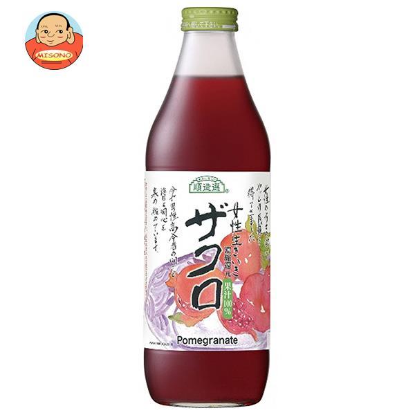 マルカイ 順造選 女性生きいきザクロジュース 1000ml瓶×12本入