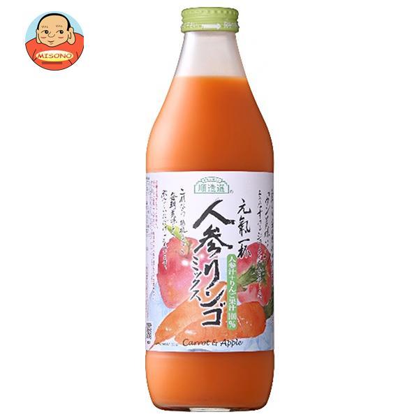 マルカイ 順造選 人参りんごミックス 1000ml瓶×12(6×2)本入