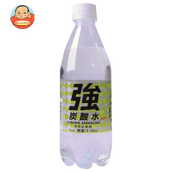 友桝飲料 強炭酸水 レモン(K) 500mlペットボトル×24本入