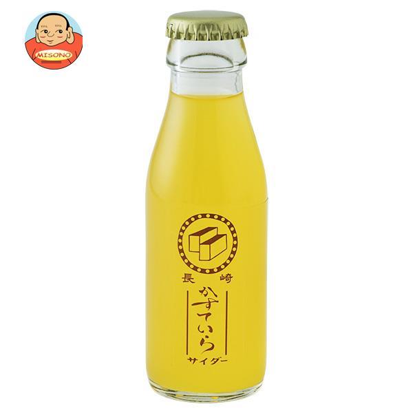 友桝飲料 カステラサイダー 95ml瓶×2本×24箱入