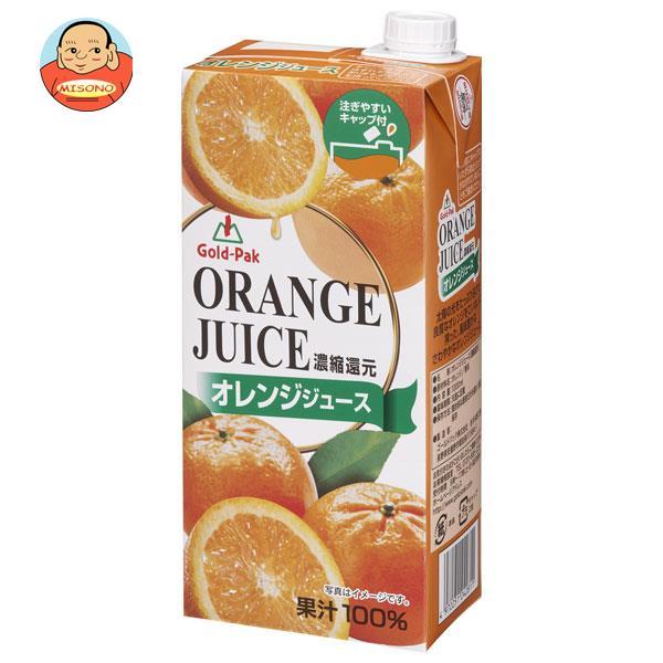 ゴールドパック オレンジジュース 1L紙パック×6本入