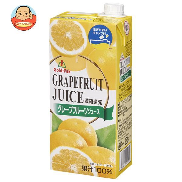 ゴールドパック グレープフルーツジュース 1L紙パック×12本入