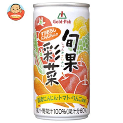 ゴールドパック 旬果彩菜 190g缶×30本入