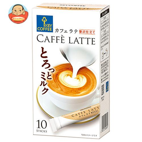 KEY COFFEE(キーコーヒー) カフェラテ 贅沢仕立て 6.2g×10P×6箱入