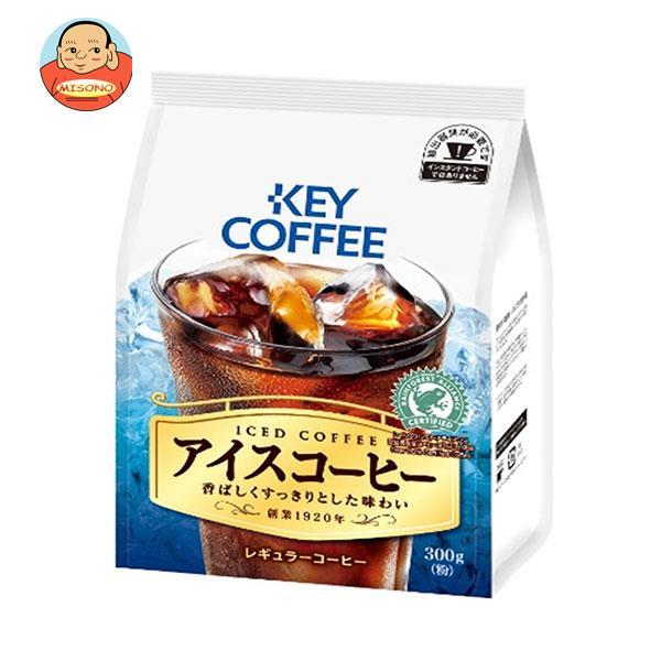 KEY COFFEE(キーコーヒー) グランドテイスト アイスコーヒー(粉) 320g×6袋入