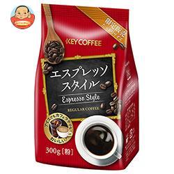 KEY COFFEE(キーコーヒー) FP(フレキシブルパック) エスプレッソスタイル 300g×10袋入