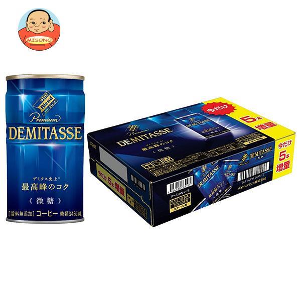 ダイドー ダイドーブレンド デミタス 微糖 150g缶×30本+オマケ5本付