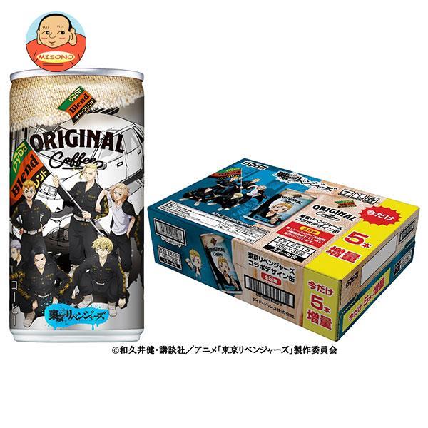 ダイドー ブレンドコーヒーオリジナル 185g缶×30本+オマケ5本付