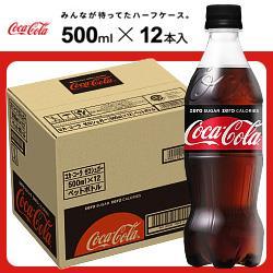 【賞味期限間近18.8.26】コカコーラ コカ・コーラ ゼロシュガー 【ハーフケース】 500mlペットボトル×12本入
