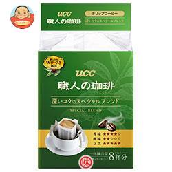 UCC 職人の珈琲 ドリップコーヒー 深いコクのスペシャルブレンド 8P×12袋入