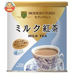 日本ヒルスコーヒー モダンタイムス ミルク紅茶 400g缶×12(6×2)個入