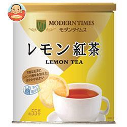 日本ヒルスコーヒー モダンタイムス レモン紅茶 550g缶×12(6×2)個入