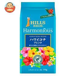 日本ヒルスコーヒー ヒルス ハーモニアス ハワイコナブレンド(粉) 170g袋×12(6×2)袋入