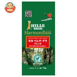 日本ヒルスコーヒー ヒルス ハーモニアス モカ ベレテ・ゲラブレンド(粉) 170g袋×12(6×2)袋入