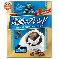 日本ヒルスコーヒー モダンタイムス 神戸珈琲 洗練のブレンド 40g(8g×5P)×24(12×2)袋入