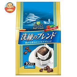 日本ヒルスコーヒー モダンタイムス 神戸珈琲 洗練のブレンド 80g(8g×10P)×24(12×2)袋入
