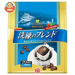 日本ヒルスコーヒー モダンタイムス 神戸珈琲 洗練のブレンド 160g(8g×20P)×24(6×4)袋入