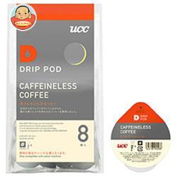UCC DRIP POD(ドリップポッド) カフェインレスコーヒー 8P×12袋入