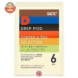 UCC DRIP POD(ドリップポッド) コーヒー&ティーセレクション 6P×12袋入