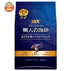 UCC 職人の珈琲 まろやか味のマイルドブレンド 300g袋×12(6×2)袋入