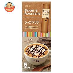 UCC BEANS&ROASTERS(ビーンズロースターズ) ショコララテ スティック 5P×24(6×4)箱入