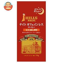 日本ヒルスコーヒー ヒルス ナイトカフェインレス・モカ100%(粉) 170g袋×12(6×2)袋入