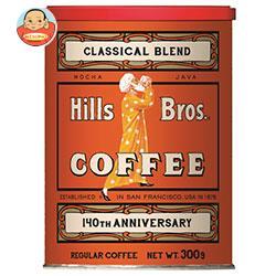 日本ヒルスコーヒー ヒルス クラシカルブレンド(粉) 300g缶×12(6×2)個入