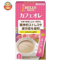 日本ヒルスコーヒー ヒルス カフェオレ GABA配合【機能性表示食品】 12g×5P×36(6×6)箱入