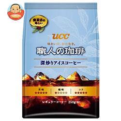 UCC 職人の珈琲 深炒りアイスコーヒー(粉) 250g袋×12(6×2)袋入