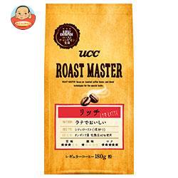 UCC ROAST MASTER (ローストマスター) リッチ for LATTE 180g袋×12(6×2)袋入