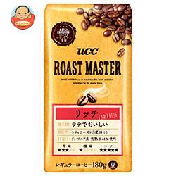 UCC ROAST MASTER (ローストマスター) 豆 リッチ for LATTE 180g袋×12(6×2)袋入