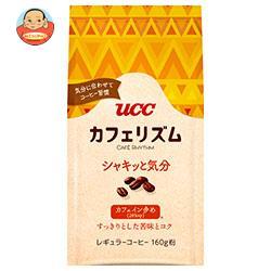 UCC カフェリズム シャキッと気分 160g袋×12(6×2)袋入