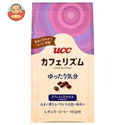 UCC カフェリズム ゆったり気分 160g袋×12(6×2)袋入