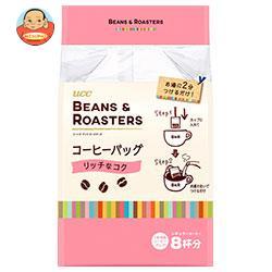 UCC BEANS&ROASTERS(ビーンズロースターズ) コーヒーバッグ リッチなコク (7g×8P)×12(6×2)袋入