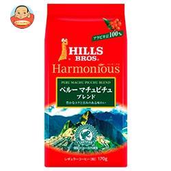 日本ヒルスコーヒー ヒルス ハーモニアス ペルーマチュピチュブレンド(粉) 170g袋×12(6×2)袋入