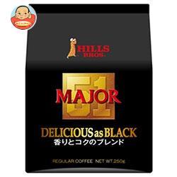 日本ヒルスコーヒー ヒルス MAJ0R DELICIOUS as BLACK 香りとコクのブレンド(粉) 250g袋×12(6×2)袋入