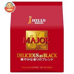 日本ヒルスコーヒー ヒルス MAJ0R DELICIOUS as BLACK 華やかな香りのブレンド(粉) 250g袋×12(6×2)袋入