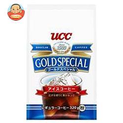 UCC ゴールドスペシャル アイスコーヒー 320g袋×12(6×2)袋入
